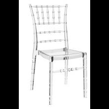 [시에스타]치아바리 야외용 의자