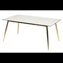 아르민 테이블